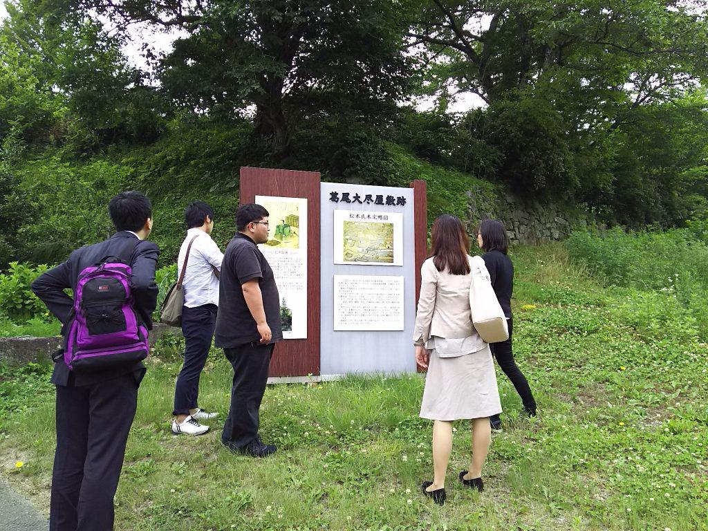アドバイザーチームが葛尾村を訪れました   葛力創造舎